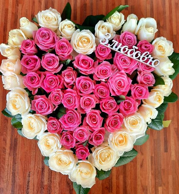 59 роз в сердце с любовью