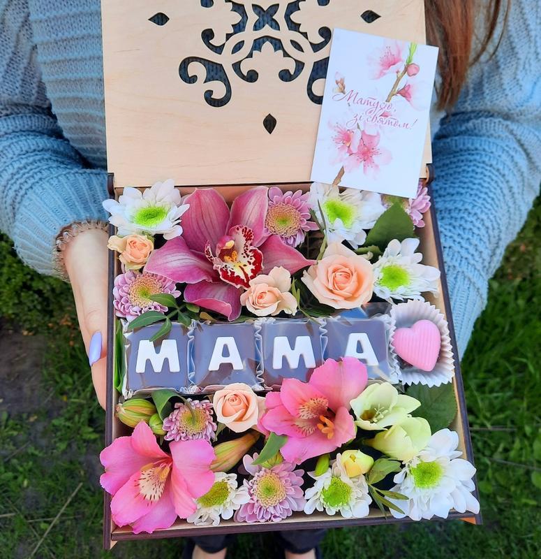 """Коробка """"Люблю тебя Мама"""""""
