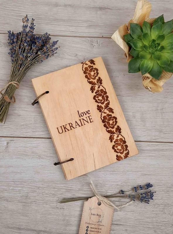 Блокнот «Украина»